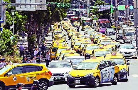 台灣的士業抗議Uber搶生意