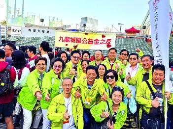 張志聰作為香港九龍城工商業聯會領隊,參加2017年港島九龍公益金百萬行活動