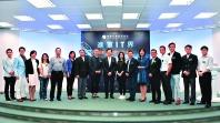 東聯舉辦進軍IT界——創新、創業、創未來講座