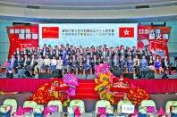 東聯慶祝國慶67周年暨東聯成立25周年晚會