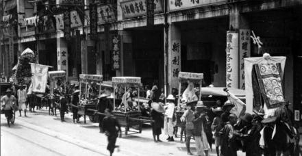 香港早期送葬的行列