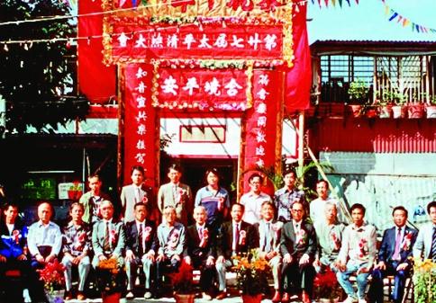 1986年衙前圍的太平清醮
