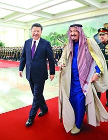 中國國家主席習近平16日在北京人民大會堂為到訪的沙特阿拉伯王國國王薩勒曼舉行歡迎儀式