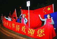 澳洲華僑華人22日迎接李克強總理到訪