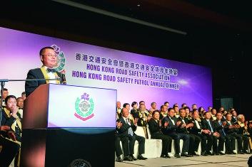 洪為民在香港交通安全會56周年暨香港交通安全隊周年晚宴中致辭,承諾會繼續支持特區政府,積極培育青年領袖