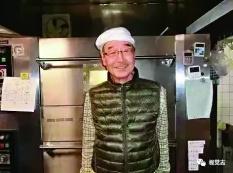 老爺爺重新振作經營麵包店