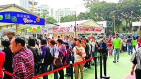 食品委員會於2015年舉行的香港國際美食巡禮