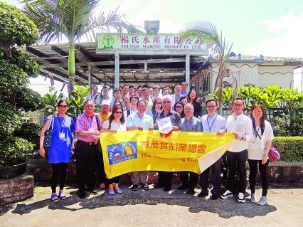 食品委員會成員參觀楊氏水產有限公司