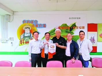 食品委員會成員參觀蔬菜統營處
