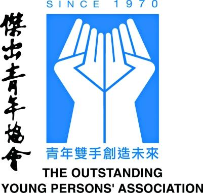 ▲2017年是傑青會成立40周年
