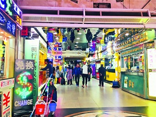 ▲重慶大廈內有不少外幣找換店