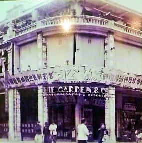 ▲嘉頓於1926年創立,最初在荔枝角道開設麵包工場
