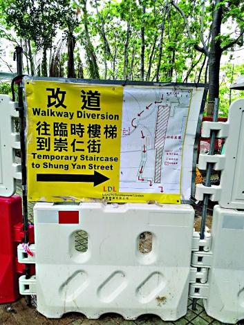 ▲「崇仁街升降機塔」預計今年第三季完工