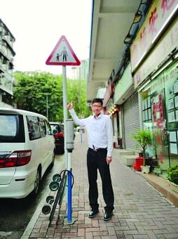▲該位置已增設行人過路交通指示牌