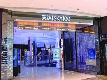 ▲天際100位於環球貿易廣場第100層,是本港位處最高點的室內觀景台