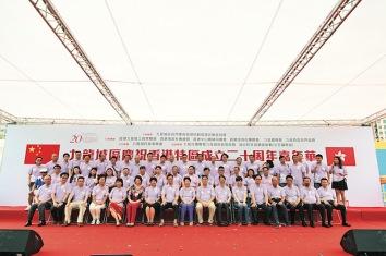 ▲九龍城區慶祝香港特區成立二十周年嘉年華