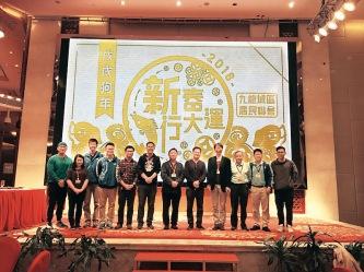 ▲九龍城居民聯會組織的新春行大運一天遊