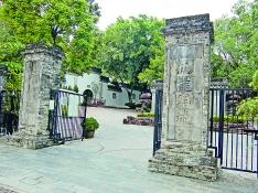 ❸九龍寨城公園是區 內地標
