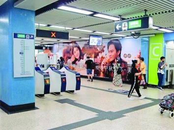▲又一居毗鄰的又一城,是九龍塘區的交通樞紐