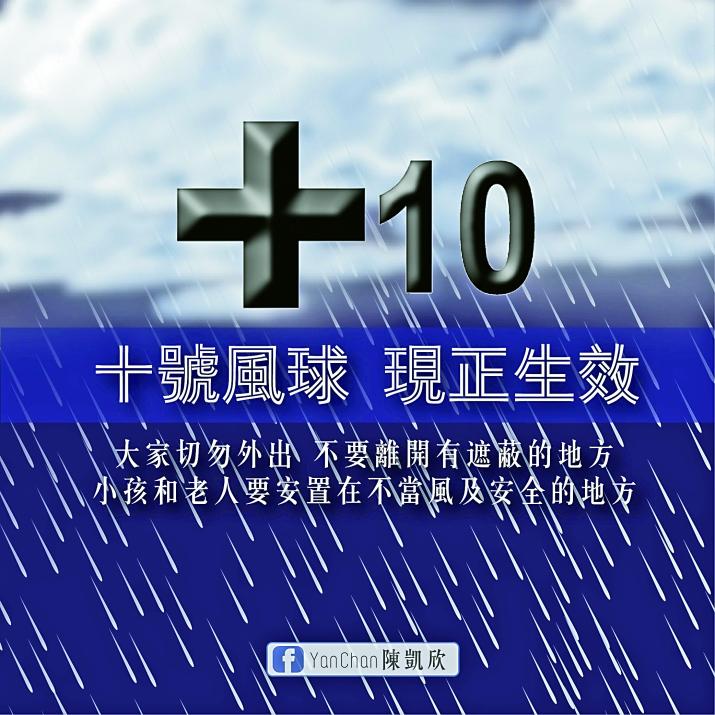 191QC003_.jpg