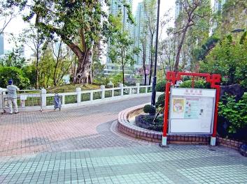 ▲鳳德公園是休憩好去處