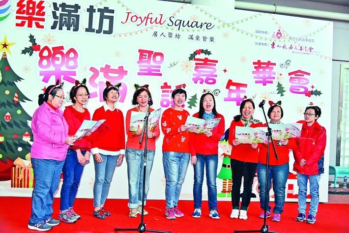 ▲樂滿坊善用社區資源,舉辦不同的活動,豐富居民生活