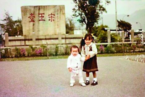 ▲陳凱欣從小已經生活在九龍城(左一),在九龍城渡過了童年歲月