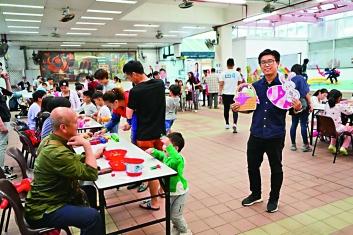▲陳龍傑不時舉辦活動讓街坊參與。