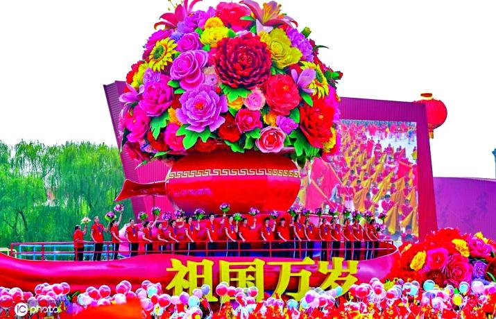 panzhiwang nvpai
