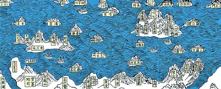 1595年《粵大記.廣東沿海圖》節錄重繪,圖上為南、圖左為東(維基百科)