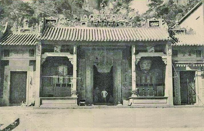 紅磡觀音廟之舊貌。石刻門聯已有131年歷史,極具歷史意義。
