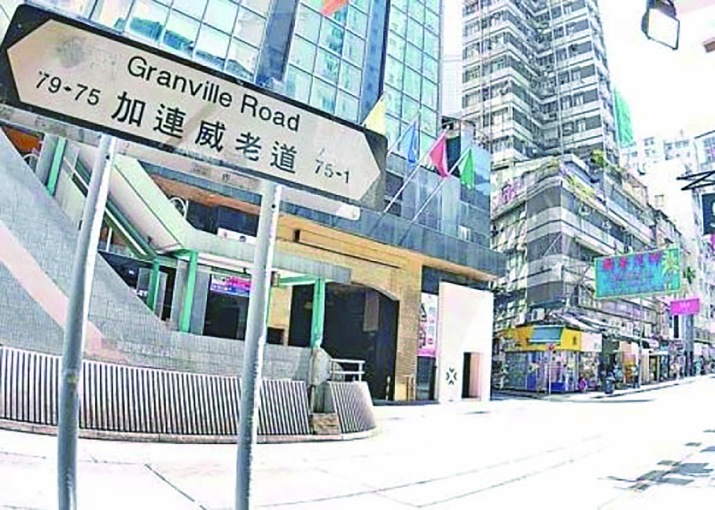 photo_3_Granville Road